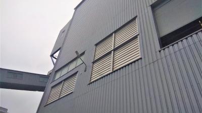 czerpnia powietrza regulowana